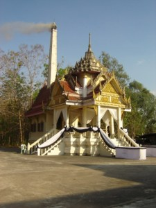 Typical crematorium