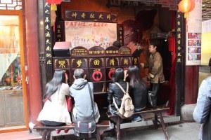 PRC Shanghai 13 Amusement arcade a