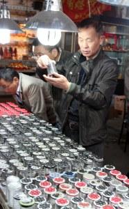 PRC Shanghai 13 Old Town Market crickets 2 copy a
