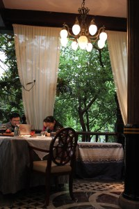 PRC Shanghai 13 Yongfoo Elite Residence copy a