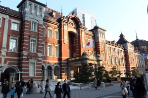 Tokyo station small