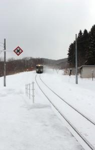 Train arr small