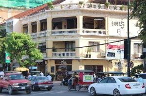 Cambodia 16 PNH FCC copy