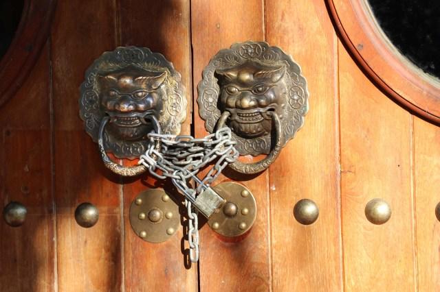 16.door lock