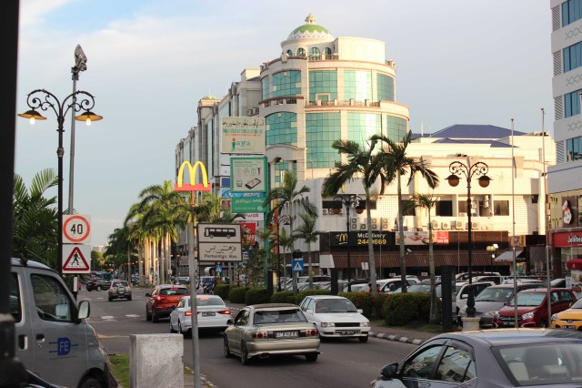 Brunei The Mall